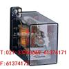DY-20C、D、E电压继电器