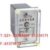 ZJX-3闪光、信号继电器