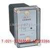 JX-3/1闪光、信号继电器