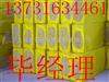 山東屋麵硬質岩棉板價格//山西外牆硬質岩棉板廠家