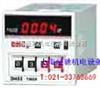 DH48S数显时间继电器