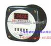 DH11S数显时间继电器