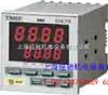 DHC7B数显时间继电器