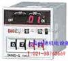 DH48S-S双设定数显时间继电器