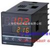DHC10S-S双设定数显时间继电器