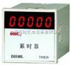 DH48L累时器