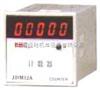 JDM12A累计计数器