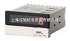 DHC6J-X智能型线速表