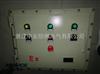 BXK防爆控制箱