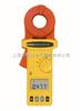 接地电阻钳型测试仪/接地电阻钳型测试仪