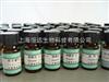 司坦唑醇,司坦唑醇促销,对照品