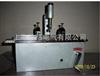 電動式標距打點劃線機SDH-200A