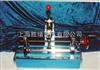 SDH-300A-電動式標距打點劃線機