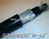 RVVP电缆大全RVVP电缆价格
