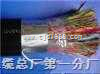 【生產廠家】錦亞RVV-3*4電纜