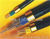 DJFPV 高温电缆 4×2×1.5 价格