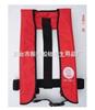 HL8002供应围巾式充气救生衣,气胀式救生衣,全自动充气救生衣