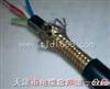 供應HYVP-HYAP-屏蔽通信電纜