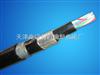 HYVP-20×2×0.5㎜ HYVP/屏蔽市内通信电缆