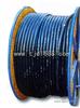 室外通信電纜-配線電纜HPVV