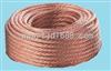 HYAT23电缆 13131661216