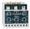 过电流继电器EOCR-4E