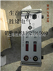 生产蓄电池负载测试仪