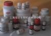 苯甲酸,苯甲酸促销,进口对照品