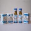 盐酸异丙嗪,盐酸异丙嗪促销,进口对照品
