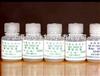 羟甲烟胺,羟甲烟胺促销,进口对照品