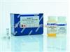 泮托拉唑钠,泮托拉唑钠报价,进口对照品